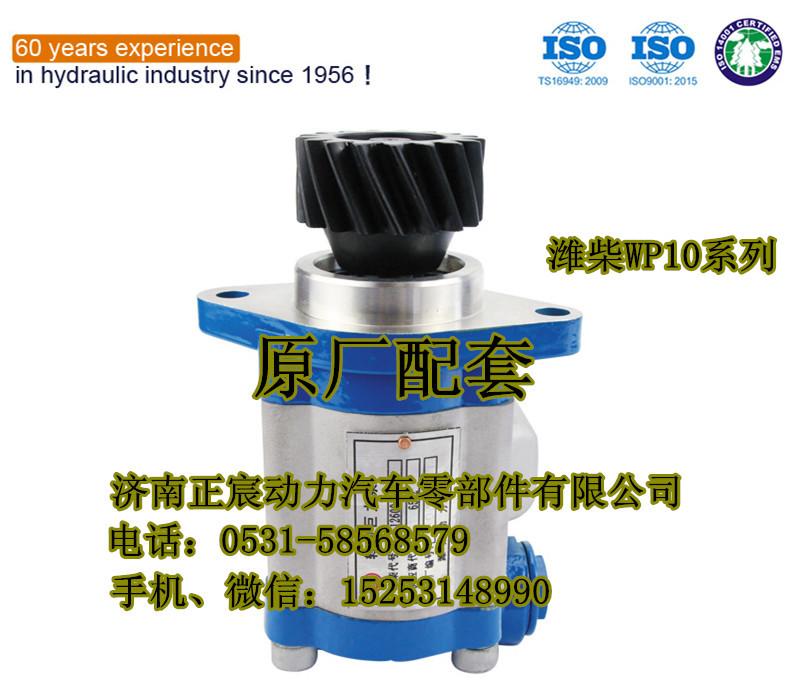 612600130517、QC22/15-WD615合潍/原厂