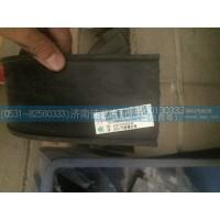 AZ9725550046气瓶橡胶垫450L
