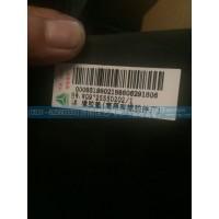 WG9725550202橡胶垫