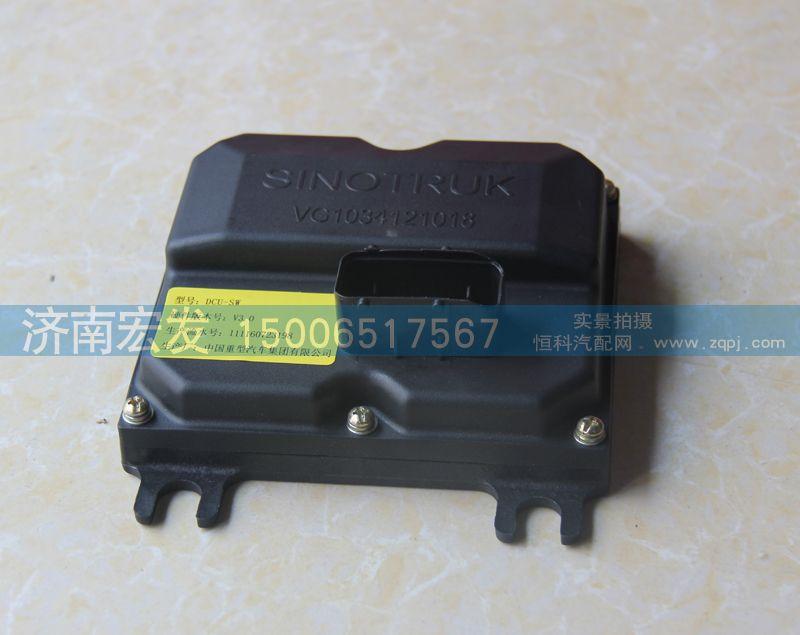 VG1034121018