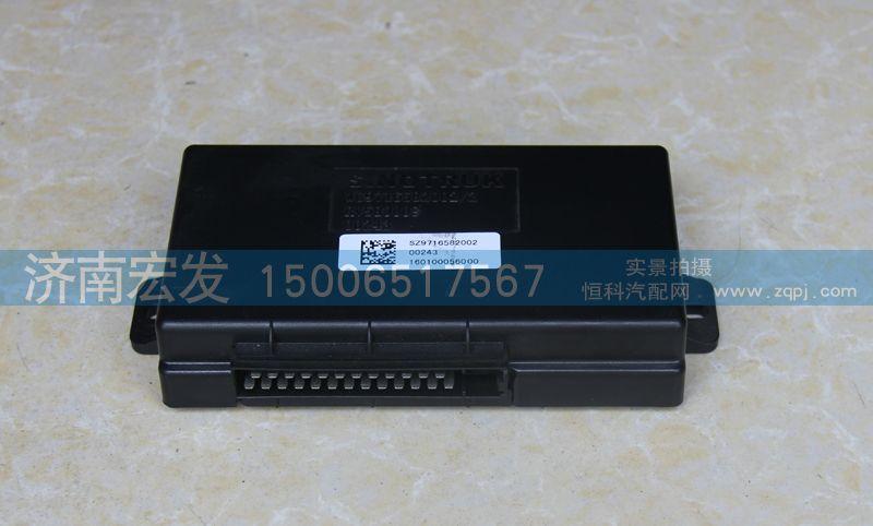 mini控制器 WG9716582002/WG9716582002