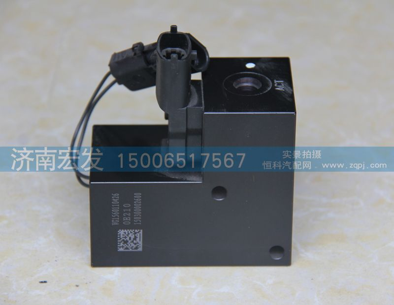VG1560110426 废气放气阀控制装置/VG1560110426