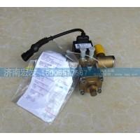 高压减压器(美塔特龙) 082V08201-0230