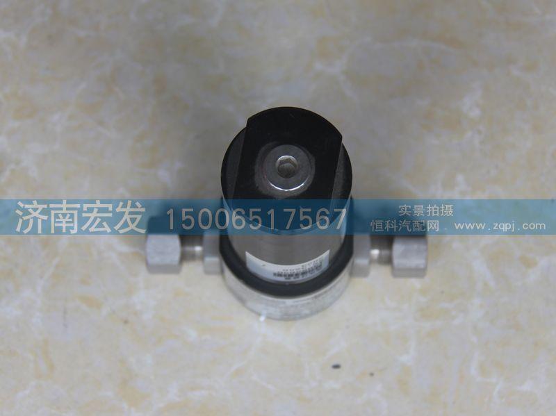 高压精过滤器 WG9716550107/WG9716550107
