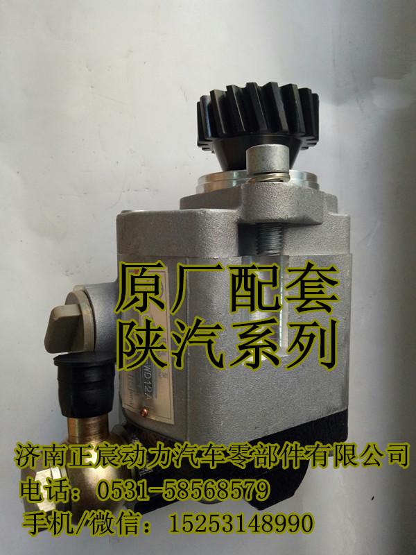 DZ9100130011合潍/原厂