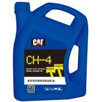 卡孚重型车辆 发动机油 CH-4
