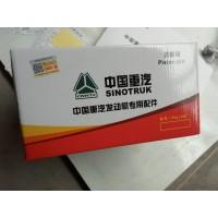 080V05904-0195 油底壳密封垫(E158)