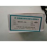 080V02503-6810 活塞环套件