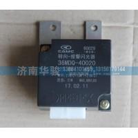 汉马H6转向报警闪光器36MDQ-40020