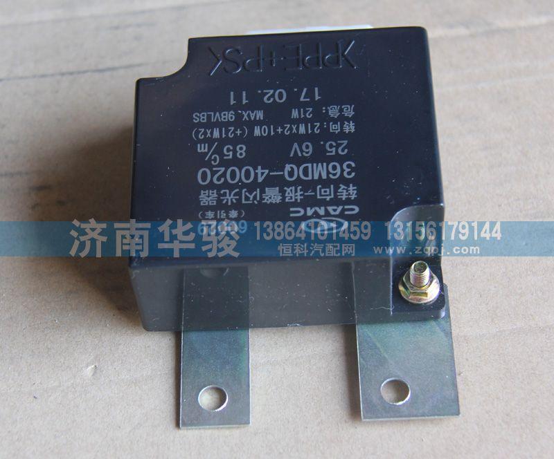 36MDQ-40020