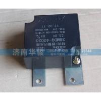 汉马H6转向报警闪光器36MDQ-40020/36MDQ-40020