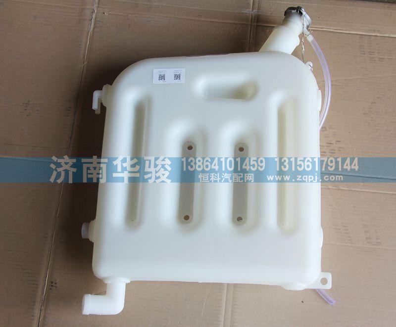 汉马H9膨胀水壶1311GH08-010/1311GH08-010