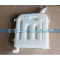 汉马H9膨胀水壶1311GH08-010