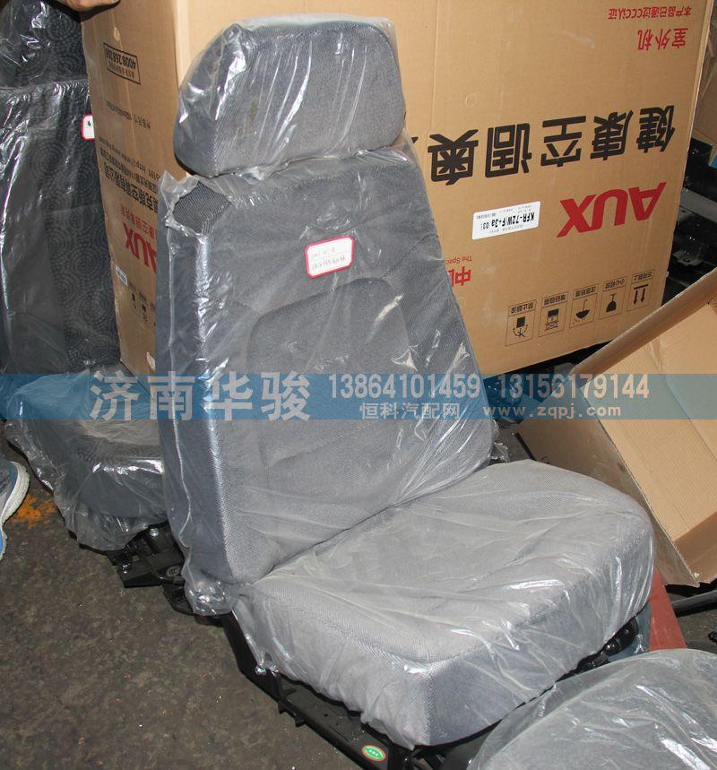 司机座椅总成机械6800A-001-A/6800A-001-A