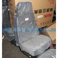 司机座椅总成机械6800A-001-A