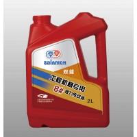 8#液力传动油 2L【双钻润滑油】