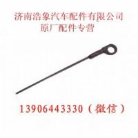 潍柴WD618.36发动机机油尺上组件