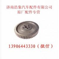 潍柴WD618发动机凸轮轴齿轮