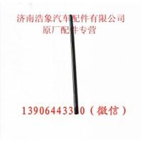 潍柴WP10   WD615机油尺下组件