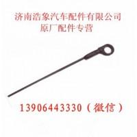 潍柴WP10.240机油尺管组件