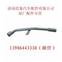 潍柴WP10.240加机油管组件