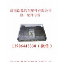 重汽D10发动机ECU电控总成