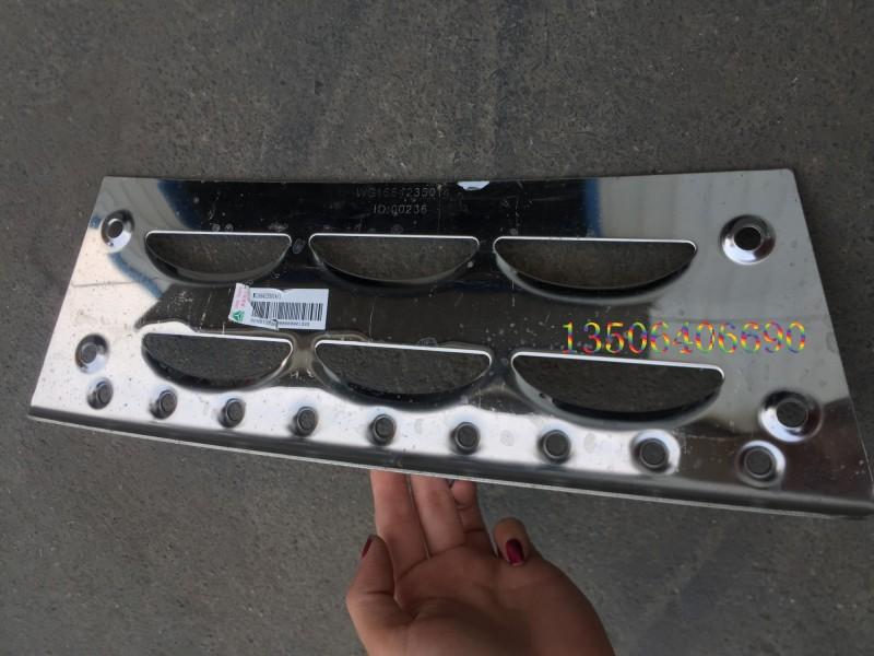 重汽t5g驾驶室配件右上防滑板/wg1664235014