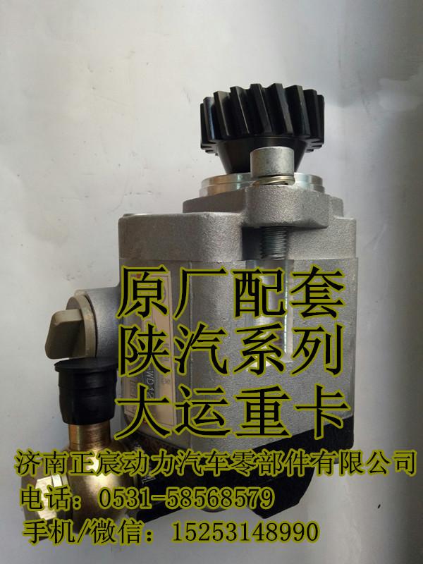 341DFA01000合潍/原厂