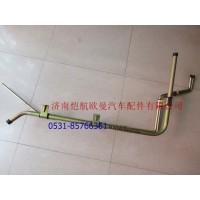 H0130270045A0组合式冷却水管2280