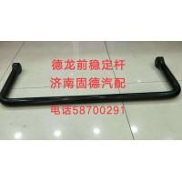 Deron front stabilizer bar 81.43715.6063