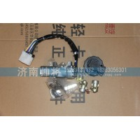 四锁芯及钥匙总成LG1611340103+006
