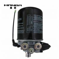 豪沃空气处理单元WG9000360521/WG9000360521