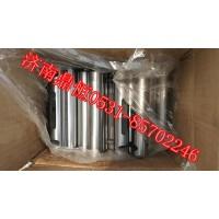 原厂双槽钢板销(WG9100520065)