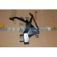 离合器踏板支架总成LG9704230150-1