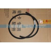 膨胀水箱除气管(9-1600)LG9704531254-1
