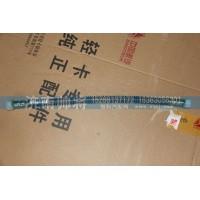 气制动软管总成L=500LG9700360112-1