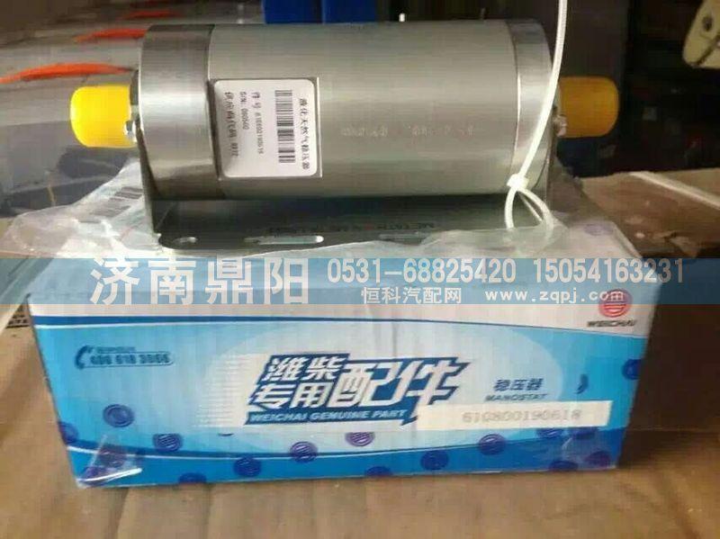 稳压器 612600190674/612600190674