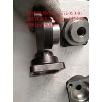 风扇轮毂200V06604-0088