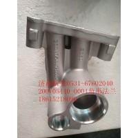 机油模块角形法兰200V05440-0004