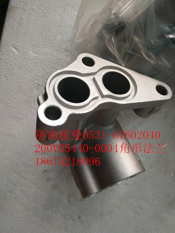 机油模块角形法兰200V05440-0004/200V05440-0004