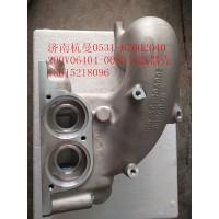 节温器壳200V06404-0083