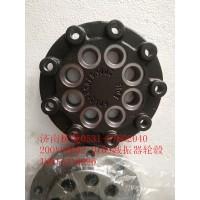 减振器轮毂200V02602-0109