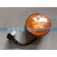 37AD-13010 侧标志灯