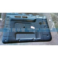 61M-02210-B右车门护板总成