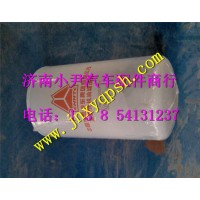 中国重汽豪沃T7H机油滤芯+O型圈