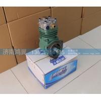 空压机、气泵 612600130307