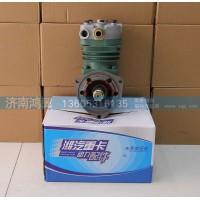 空压机、气泵 612600130361