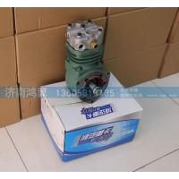 空压机、气泵 612600130376