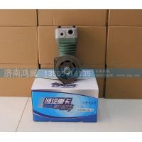 空压机 、气泵612600130524