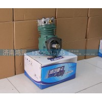 空压机、气泵 612600130616